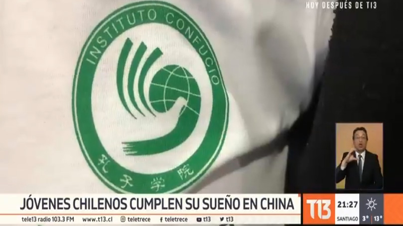 <p>En 2019, y por séptimo año consecutivo, 27 estudiantes del Instituto Confucio UST viajaron a China para participar del Campamento de Verano, programa que por dos semanas les permitió conocer y aprender in situ de la cultura milenaria. </p>